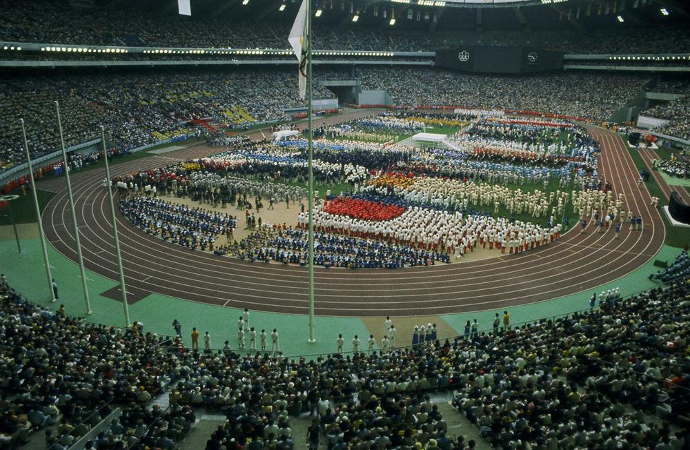 RIO_14_ceremonies_ouverture_JO1976.JPG