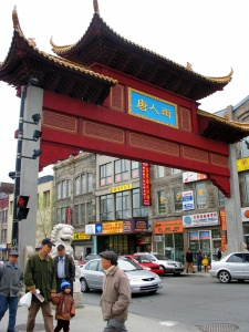 Chinatown Gate at the intersection of Boulevard Saint-Laurent and Boulevard René-Lévesque in Montreal.