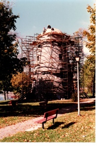 Construction site for the restoration of the Fleming Mill in Stinson Park, LaSalle, 1990