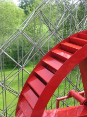 Close-up View of Water Wheel, Forges du Saint-Maurice National Historic Site