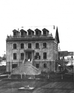 The first Academy in 1871